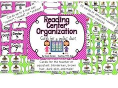 Reading Center Organization Cards!