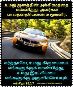 Image Fb, Tamil Bible Words, Jesus Wallpaper, Scripture Pictures, Bible Promises, Bible Verses, Religion, Quotes, Quotations