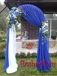 свадебная арка: 21 тыс изображений найдено в Яндекс.Картинках