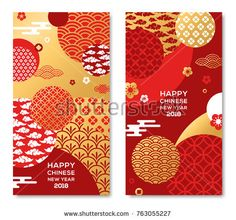 Vertical Banners Set with 2018 Chinese New Year Elements. Vector… Vertical Banners Set with 2018 Chinese New Year Elements. Asian Clouds and Patterns in Modern Style, geometric ornate shapes, red and gold Chinese New Year Poster, Chinese New Year Design, Chinese New Year Card, New Years Poster, New Year Card Design, Chinese Style, Chinese Patterns, Japanese Patterns, Design Chinois