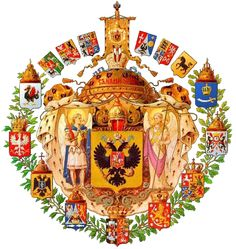 The Great Coat of Arms of the Russian Empire.