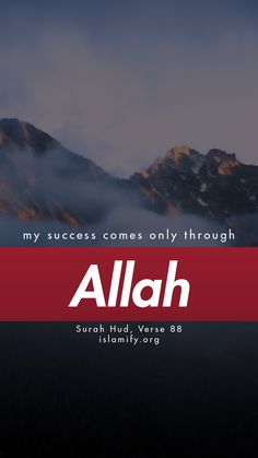 My success comes only through Allah - Surah Hud, Verse 88 Hadith Quotes, Allah Quotes, Muslim Quotes, Beautiful Quran Quotes, Islamic Love Quotes, Islamic Inspirational Quotes, Best Success Quotes, Islam Online, Religion Quotes