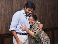 Anjana Devi donates for Pawan Kalyan's Janasena Party-Exclusive Pics Mother Photos, Power Star, Star Images, Birthday Messages, Film Industry, Actors, Couple Photos, Hero, Mom Pictures