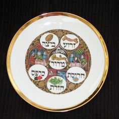 Passover Seder Plate  Lovely Porcelain with Gold by ChicAvantGarde