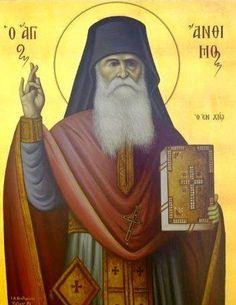 Saint Anthimos of Chios Greek Orthodox Byzantine Christian Icon on Wood