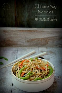 Restaurant Style Vegetable Noodles (One of the most favorited Indo-Chinese recipe)