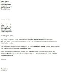 Bank loan request letter template sample useful pinterest temporary position cover letter template sample spiritdancerdesigns Image collections