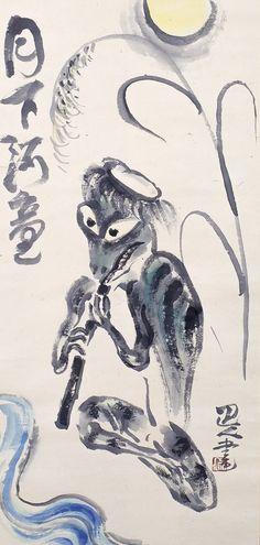 Iwasaki Hajin 岩崎巴人 Kappa in Moonlight. Showa Period, Japanese Painting, Moonlight, Character, Flutes, Image, Modernism, Kappa, Calligraphy