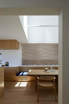 Items similar to Large Rope Room Divider - Partition - Wave Macrame - 11 ft W X 5 ft H - Restaurant, Store Display, Interior Design, Installation- Rope on Etsy Macrame Wall Hanging Diy, Weaving Wall Hanging, Hanging Wall Art, Wall Hangings, Hanging Room Dividers, Sliding Room Dividers, Interior Walls, Interior Design, Interior Led Lights