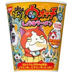 Nissin CUP Mini Noodles Ramen Yokai Watch Spector Instant Japan Japanese chicken #Nissin