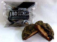 Food Science Japan: FamilyMart Bari Chocolate Collection
