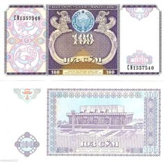 Country: Uzbekistan  Denomination: 100 Sum Price: $1.50 Pick #: 79 Year: 1994 Grade: UNC