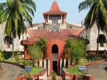 Goa University Invites Applications for MBA Program 2015 Applications are invited by Goa University, Goa for admission to Master of Business Administration (MBA) program offered at the Department of Management Studies for the session 2015.