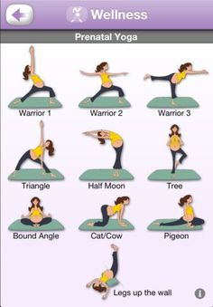 pregnant yoga poses - Google Search