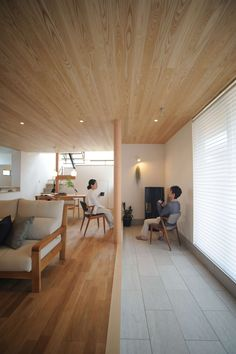 Japanese Modern House, Natural Interior, Japanese Architecture, Make Design, My Room, Interior Decorating, Dining Table, House Design, Living Room