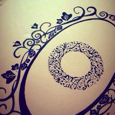 فَقُلْتُ اسْتَغْفِرُوا رَبَّكُمْ إِنَّهُ كَانَ غَفَّارًا يُرْسِلِ السَّمَاءَ عَلَيْكُمْ مِدْرَارًا  And said, 'Ask forgiveness of your Lord. Indeed, He is ever a Perpetual Forgiver. He will send [rain from] the sky upon you in [continuing] showers