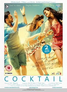 Cocktail: dvd