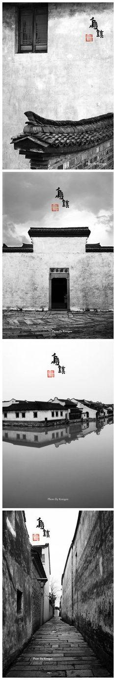 WuZheng, CHINA