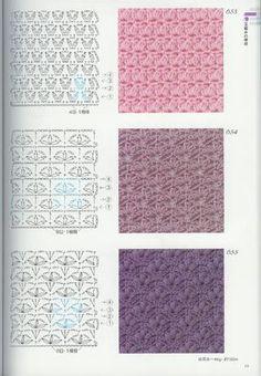 free Japan.  Crochet 300