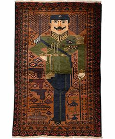 Contemporary Art: Afghan War Rugs