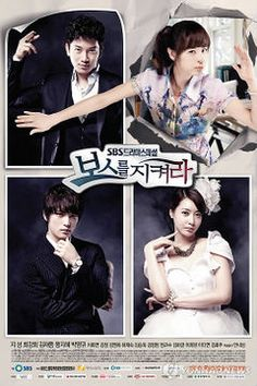 Protect the Boss - What a refreshing drama.  Finally a heroine who has a backbone.  I love that she stands up for herself and doesn't take crap from anyone.  Definitely one of my favorites!  Most dramas have characters that are just flat out evil and try deliberately to hurt the lead but this one was more realistic with just petty spitefulness that was thwarted most of the time. And Hero Jaejoong gets the award for prettiest man alive!
