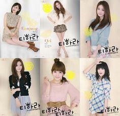 T-ara Summer 2012