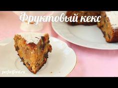 Веганский фруктовый кекс в мультиварке или в духовке - рецепт с фото и ВИДЕО   Добрые вегетарианские рецепты с фото и видео
