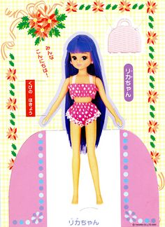 Licca Photo Paper Doll | Flickr - Photo Sharing!