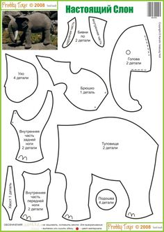 Elephant template, use for children to make paper elephants Animal Sewing Patterns, Sewing Patterns Free, Doll Patterns, Elephant Template, Elephant Pattern, Sewing Stuffed Animals, Stuffed Animal Patterns, Pretty Toys Patterns, Elephant Quilt