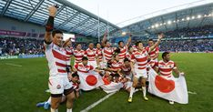 Japan players celebrate their surprise win during the 2015 Rugby World Cup Pool B match between South Africa and Japan at Brighton Community Stadium. First World Cup, Second World, Jonah Lomu, 2015 Rugby World Cup, World Cup Games, Super Rugby, Shock And Awe, National Stadium, World Cup Winners