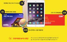 [잡코리아 신입공채 개편 기념] 2015년 하반기 성공취업 3종 세트 무료 제공! http://www.jobkorea.co.kr/starter/event/goodnews/default.asp