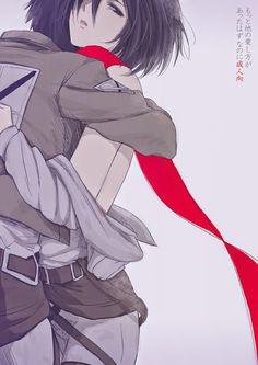 Mikasa and Eren - Attack on Titan