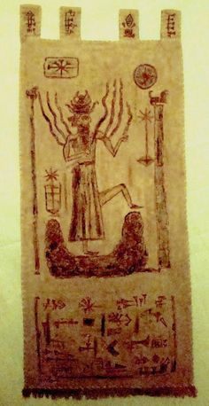 "GOD SHAMASH    The Sun God Shamash rising between Mashu's Twin Peaks.To the Sumerians, Mashu was a sacred mountain. Its name means ""twin"" in Akkadian, and thus was it portrayed on Babylonian cylinder seals - a twin-peaked mountain, described by poets as both the seat of the gods, and the under-world. The painting is borrowed from a cylinder seal. Background is decorated with cuneiform writing. Ancient Mesopotamia, Ancient Civilizations, Ancient Aliens, Ancient History, Akkadian Empire, Ancient Astronaut Theory, Middle Eastern Art, Sun Worship, The Hierophant"