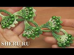 Beaded Crochet Lace Tape Tutorial 26 Part 1 of 2 Crochet Chart, Crochet Trim, Bead Crochet, Crochet Lace, Crochet Stitches, Beaded Lace, Crochet Flower Tutorial, Crochet Flower Patterns, Crochet Designs