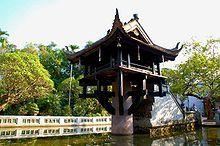 Viêt Nam — Wikipédia