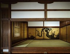 Maybe I should cover my floors with Tatami mats instead of rugs. Apparently they help regulate humidity! Hmm....