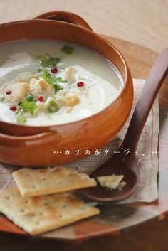 カブのポタージュ。 Healthy Drinks, Healthy Recipes, Healthy Comfort Food, Diet Menu, Cheeseburger Chowder, Soup, Favorite Recipes, Live Life, Cooking