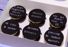 Friend Birthday Gifts, Happy Birthday Cards, Diy Birthday, Celebration Quotes, Diy Gift Box, Bff Gifts, Dream Cake, Happy B Day, Macaroons