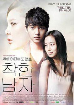 No Such Thing As Nice Guys w/ Song Joon Ki, Moon Chae Won