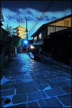 A beautiful night in Kyoto