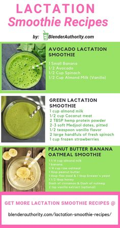 9 Delicious Lactation Smoothie Recipes – About Breastfeeding Lactation Recipes, Lactation Cookies, Lactation Foods, Lactation Boosting Foods, Green Smoothie Recipes, Healthy Smoothies, Breakfast Smoothies, Boost Milk Supply, Increase Milk Supply