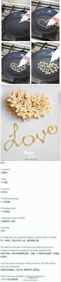 Обмен любовь к блинам, чтобы поесть ... _ изображения с ТА выглядит довольно маленький ...