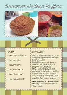 Cinnamon Muffins – Dukan's Girls Points Plus Recipes, No Carb Recipes, Veggie Recipes, Dessert Recipes, Veggie Food, Wheat Belly Recipes, Cinnamon Muffins, Low Carbohydrate Diet, Dukan Diet