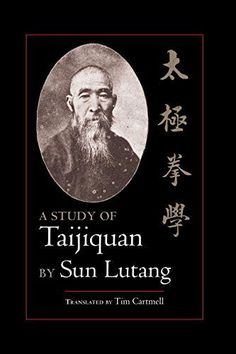 Sun Taijiquan, International Standard Competition 73 Movements Form: Instructions, Lists, Notes, Bibliography, Links
