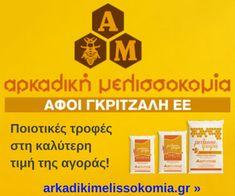 Ορεινή Μέλισσα: Κεραλοιφή που θεραπεύει τα πάντα: 7 πανεύκολες συνταγές με φυσικό κερί και μυστικά συστατικά