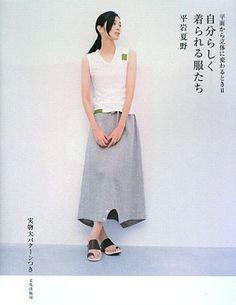 My Adult Style Wardrobe by Natsuno Hiraiwa  by JapanLovelyCrafts, $27.50