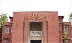 Islamia University Bahawalpur Announced Date of B.Com Annual Exam 2014
