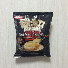 コイケヤポテトチップス プレミアム 石焼きチーズフォンデュ味 チーズフォンデュ食べたことないけど チーズ味濃いめで美味しかった でもこのシリーズなら 燻製チーズ味の方が好き #ポテトチップス #ポテチ #コイケヤ #湖池屋 #potatochips #チーズフォンデュ #snack #snacks #snackjapan #japanesesnack #japanesesnacks #ジャンクフード #junkfood #junkfoods #お菓子 #おやつ #糖質制限 #糖質オフ #低糖質 #ローカーボ #lowcarb #デブ活 #デブエット by _kamijyo_