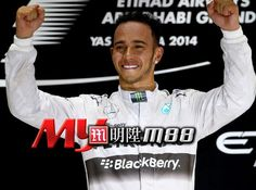 """No contract stress for Hamilton Lewis Hamilton is adamant there is """"no stress"""" with regard to signing a new Formula One contract with Mercedes.  Posted by M88 Malaysia the worldwide with gaming leisure & entertainment across all Sport, Live Dealer Casino, Skill games and Sportbook."""