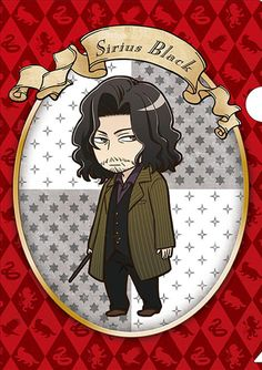 Official anime-style Harry Potter merchandise: Sirius Black